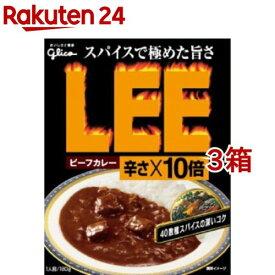 ビーフカレー LEE 辛さ*10倍(180g*3箱セット)【LEE(リー)】