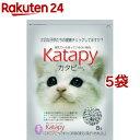 猫砂 紙 ペパーレット カタピー(8L*5コセット)