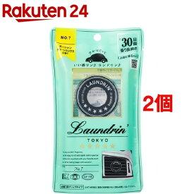 ランドリン 車用フレグランス No.7(1コ入*2コセット)【ランドリン】[ランドリン 芳香剤]