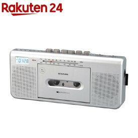 コイズミ スリムステレオラジカセ SDD-1250/S(1台)【コイズミ】