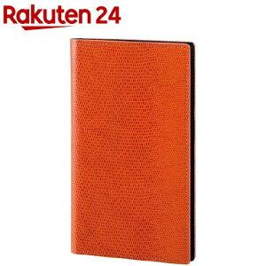ツァイトベクター クロスペーパー名刺ファイル オレンジ ZVM121D(1コ入)