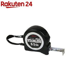 SK11 オールステンロック 19mm*5.5m SS-1955(1個)【SK11】
