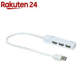 ナカバヤシ 4ポートUSB3.0/2.0ハブ UHー3014W(1コ入)