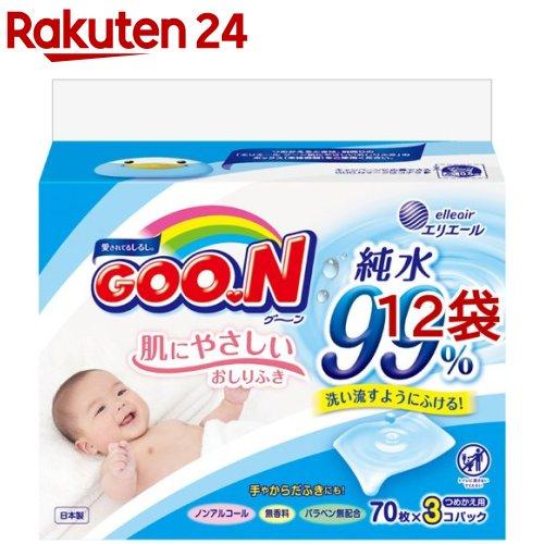 グーン 肌にやさしいおしりふき つめかえ用(70枚入*3コパック*12コセット)【グーン(GOO.N)】