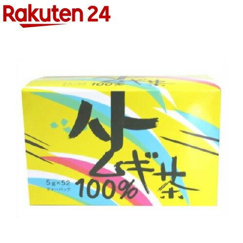はとむぎ茶 100% 昭和(52包入)【昭和製薬】