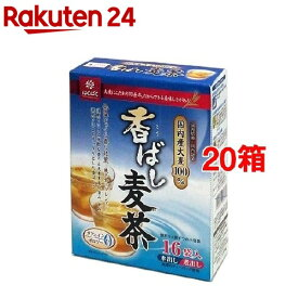はくばく 国内産大麦100%使用 香ばし麦茶(8g*16袋入*20箱セット)【はくばく】