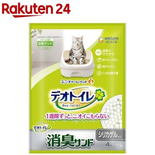 デオトイレ 消臭サンド(4L)【デオトイレ】