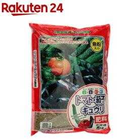 SUNBELLEX トマト・茄子・キュウリの肥料(5kg)【SUNBELLEX】