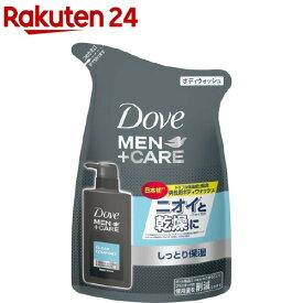 ダヴ メン+ケア ボディウォッシュ クリーンコンフォート つめかえ用(320g)【ダヴ(Dove)】