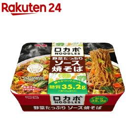 ロカボNOODLES 野菜たっぷり ソース焼そば(12個入)