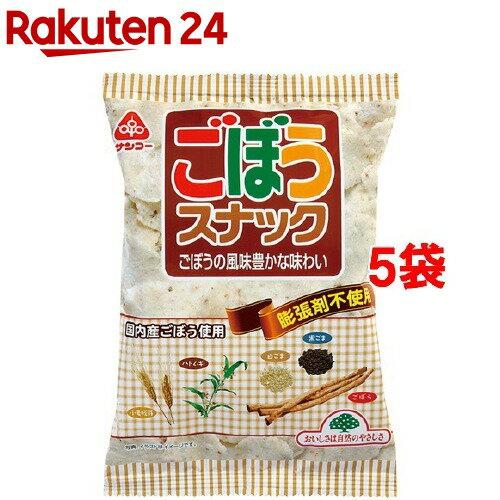 サンコー ごぼうスナック(55g*5コセット)