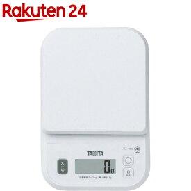 タニタ デジタルクッキングスケール ホワイト KJ-110S-WH(1台)【タニタ(TANITA)】