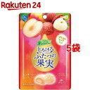 果汁グミ とろけるふたつの果実 プラム&ライチ(52g*5袋セット)【果汁グミ】