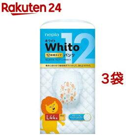 ネピア ホワイト パンツ Lサイズ 12時間タイプ(44枚入*3コセット)【KENPO_09】【KENPO_12】【ネピア Whito】[おむつ トイレ ケアグッズ オムツ]