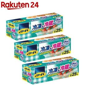 リード 冷凍も冷蔵も 新鮮保存バッグ S(25枚入*3コセット)【リード】