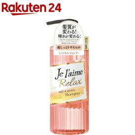 ジュレーム リラックス シャンプー ソフト&モイスト(500ml)【ジュレーム】