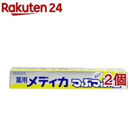 サンスター 薬用メディカつぶつぶ塩(170g*2コセット)
