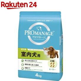 プロマネージ 成犬用 室内犬用(4kg)【m3ad】【dalc_promanage】【プロマネージ】[ドッグフード]
