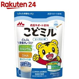成長サポート飲料 こどミル ヨーグルト味(216g)【こどミル】