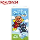 ネピア ゲンキ! パンツ ビッグサイズ(38枚入)【KENPO_09】【イチオシ】【KENPO_12】【ネピアGENKI!】