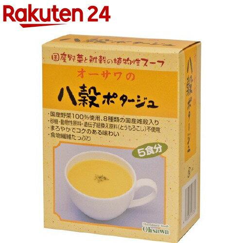 オーサワの八穀ポタージュ(粉末)(15g*5袋入)【イチオシ】【オーサワ】