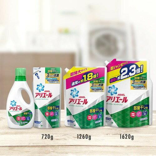 アリエール洗濯洗剤液体リビングドライイオンパワージェル詰め替え超特大