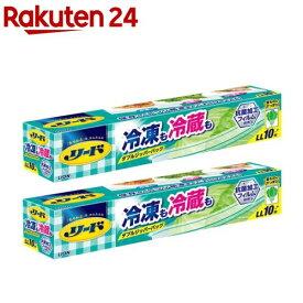 リード 冷凍も冷蔵も 新鮮保存バッグ LL(10枚入*2コセット)【リード】