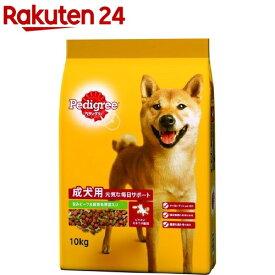 ペディグリー 成犬用 元気な毎日サポート 旨みビーフ&緑黄色野菜入り(10kg)【ペディグリー(Pedigree)】[ドッグフード]