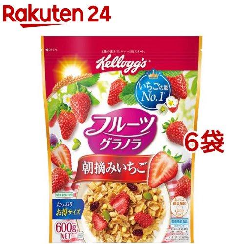 ケロッグ フルーツグラノラ 朝摘みいちご(600g*6コセット)【kzx】【送料無料】
