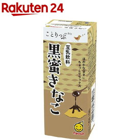 ことりっぷ 豆乳飲料 黒蜜きなこ(200ml*12本入)【マルサン】