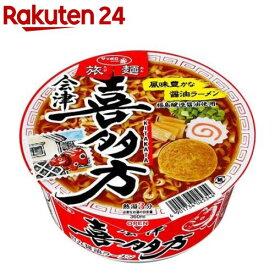 サッポロ一番 旅麺 会津・喜多方 醤油ラーメン(12コ入)【サッポロ一番】