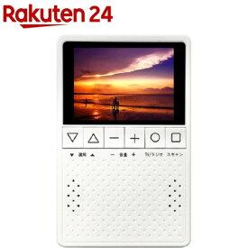 KAIHOU 3.2型液晶ワンセグTV搭載ラジオ KH-TVR320(1台)