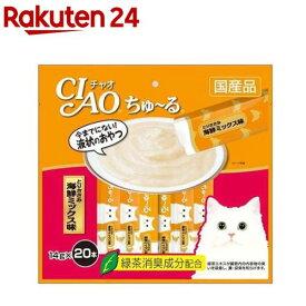いなば チャオ ちゅ〜る とりささみ 海鮮ミックス味(14g*20本入)【チャオシリーズ(CIAO)】