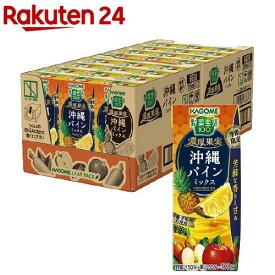 野菜生活100 濃厚果実 沖縄パインミックス(195ml*24本入)【野菜生活】