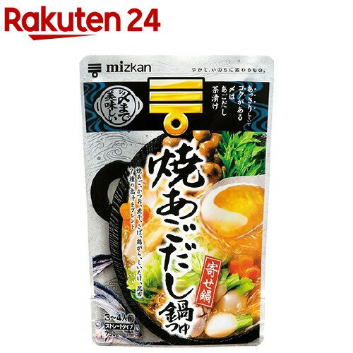 ミツカン 〆まで美味しい焼あごだし鍋つゆ ストレート(750g)【ミツカン】