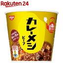 日清カレーメシ ビーフ(107g*6食入)【カレーメシ】