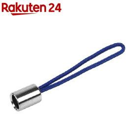 SK11 ケブラー接続コード ショート ブルー(1コ入)【SK11】