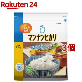 マンナンヒカリ 通販用(1.5kg*3コセット)【マンナンヒカリ】