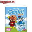 ネピア ゲンキ! パンツ Mサイズ(58枚入)【KENPO_09】【KENPO_12】【ネピアGENKI!】