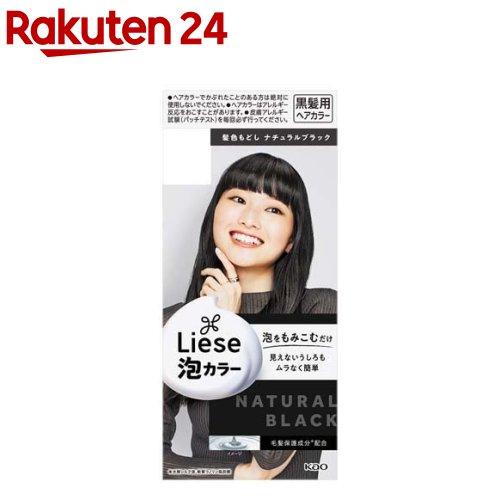 リーゼ 泡カラー 髪色もどしブラック(1セット)【リーゼ】