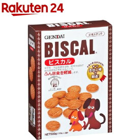 ビスカル(900g)【ビスカル】