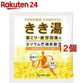 きき湯 カリウム芒硝炭酸湯(30g*12個セット)【きき湯】