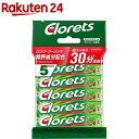 クロレッツXP オリジナルミント 粒(14粒*5本入)【クロレッツ】