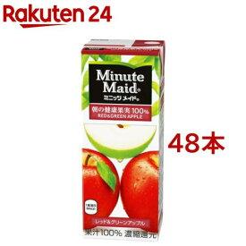 明治 ミニッツメイド レッド&グリーンアップル100%(200ml*48本セット)【明治】