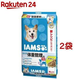 アイムス 成犬用 体重管理用 チキン 中粒(5kg*2コセット)【dalc_iams】【アイムス】[ドッグフード]