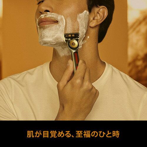 ジレットラボヒーテッドレーザー本体+替刃2個髭剃り