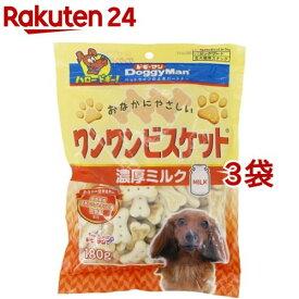 ドギーマン おなかにやさしいワンワンビスケット 濃厚ミルク(180g*3袋セット)【ドギーマン(Doggy Man)】