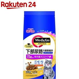 メディファス 室内猫 毛玉ケアプラス 11歳から チキン&フィッシュ味(235g*6袋)【メディファス】