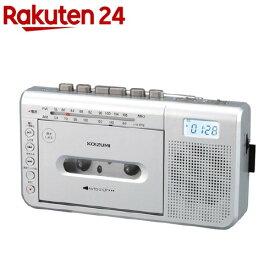 コイズミ スリムモノラルラジカセ SDD-1750/S(1台)【コイズミ】
