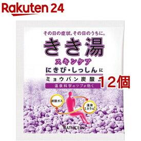 きき湯 ミョウバン炭酸湯(30g*12個セット)【きき湯】